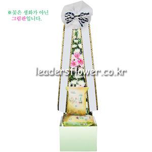 근조쌀화환2호