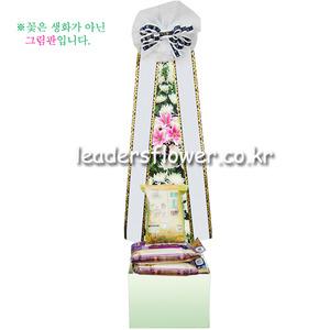 근조쌀화환 3호